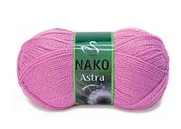 Nako Astra рожевий № 1249