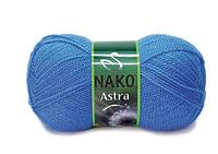 Nako Astra темно-голубой № 1256