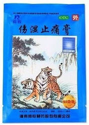 Пластырь от растяжений и ревматических болей Синий Тигр