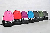 Модные рюкзаки Адидас