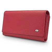 Стильный матовый кожаный кошелек ST в красном цвете с блоком для кредитных карт (15165)
