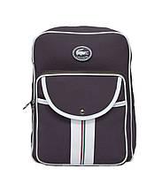 Рюкзак повседневный (30х27х17см) Lacoste оптом и в розницу 7 км