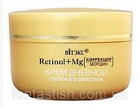 Витекс Retinol+mg Дневной крем SPF 10 коррекция морщин глубокое действие+защита от фотостарения RBA /60-96