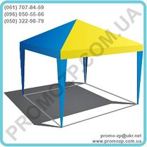 Шатёр Разборной 3х3 метра, шатёр без стен, навес шатёр, шатёр для торговли, фото 2