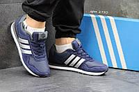 Кроссовки Adidas Neo синие с серым замша Вьетнам