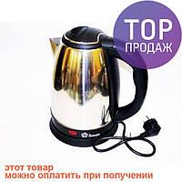 Электрический дисковый чайник Domotec TPSK-0318 / электрический прибор для кухни