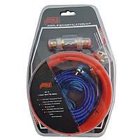 Комплект проводов для саббуфер x9