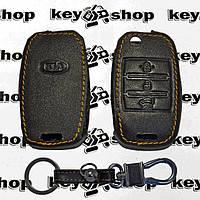 Чехол (кожаный) для авто ключа KIA (Киа) 3 кнопки