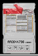 Сейф-пакет Секьюрпак-Ультра (180*230мм)