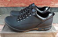 Кожаные туфли в спортивном стиле
