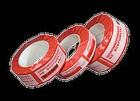 Пломбировочная лента КТЛ-НП 1000 отрезков 76х30мм., фото 1