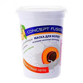 """Маска для волосся відновлююча """"Фруктовий латте"""" Concept 450 мл."""