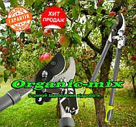 Сучкорез храповый My Garden 231-1-780, 780 мм (Эстония)