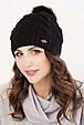 Женская шапка «Ирен» с цветным песцовым помпоном, фото 2