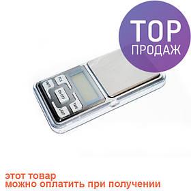 ACS 200gr/0.01g Весы ювелирные карманные / Весы электронные