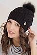 Женская шапка «Кира» с цветным песцовым помпоном, фото 2