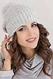 Женская шапка «Кира» с цветным песцовым помпоном, фото 3