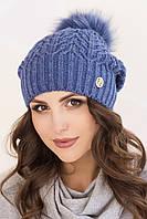 Женская шапка «Кира» с цветным песцовым помпоном Песец натуральный, Флис, Под закрепку, Джинс
