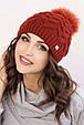 Женская шапка «Фиби» с цветным песцовым помпоном, фото 2