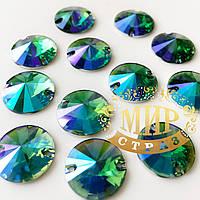 Пришивные риволи (синтетич. стекло) Цвет Blue Zircon AB 16мм*1шт