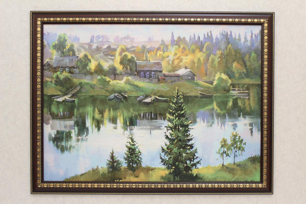 """Картина """"Деревня у реки"""""""
