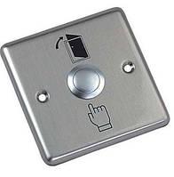 Кнопка выхода  Atis Exit-801B