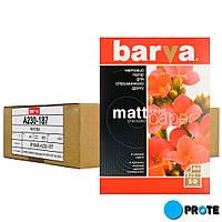Фотобумага матовая А4 500 л. плотность 230 г/м² Barva IP-A230-187