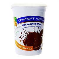 Маска для волосся «Гарячий шоколад» Concept 450 мл.