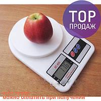 Весы ACS SF 400 до 10kg / весы для продуктов