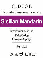Парфюмерное масло «Hypnotic Poison Eau Secrete Christian Dior»