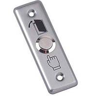 Кнопка выхода Atis Exit-801A