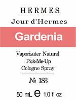 Парфумерний концентрат для жінок 183 «Jour d'hermes Hermes» 50 мл