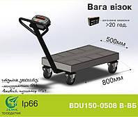 Товарные весы-тележка BDU150-0508 В-ВБ