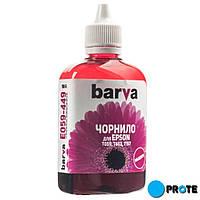 Чернила T0593 Epson (magenta) 90 г Barva E059-449