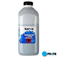 Чернила T0812/T0482/T0802 Epson синие (cyan) 1 кг Barva E081-140