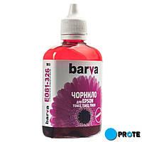 Чернила T0813/T0483/T0803 Epson красные (magenta) 90 г Barva E081-326