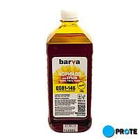 Чернила T0814/T0484/T0804 Epson желтые (yellow) 1 кг Barva E081-146