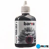 Чернила 56/27/21/15 HP черные (black) 90 г пигментные Barva H56-352