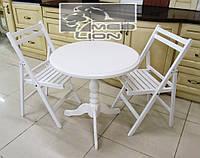 Кофейный стол + два складных стула