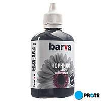 Чернила HP универсальные 129/177 №3 черные (black) 90 г Barva HU3-364
