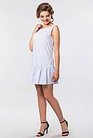 Летнее женское платье в крупную полоску  с рюшами на подоле без рукавов