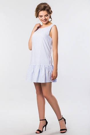 07858df403a Летнее женское платье в крупную полоску с рюшами на подоле без рукавов
