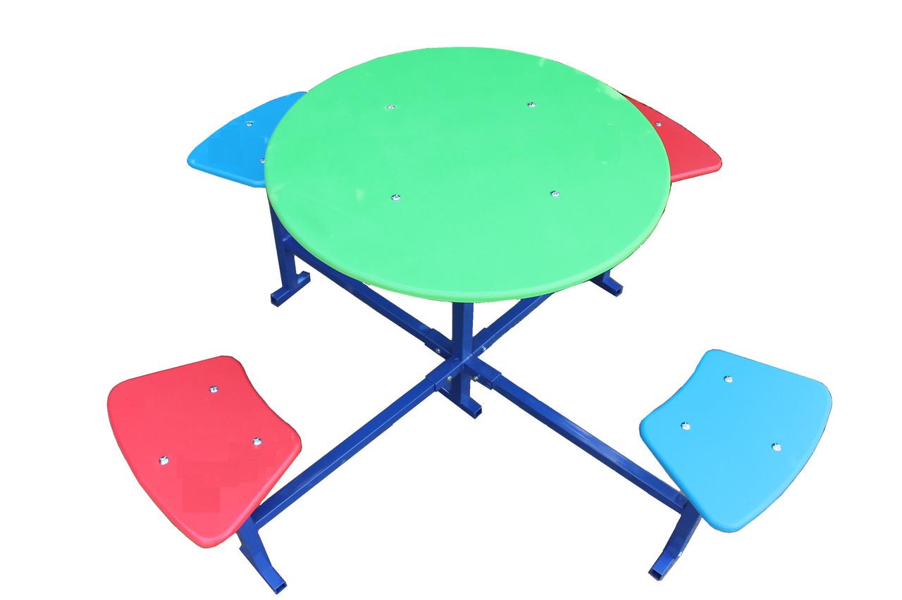 Столик для детской площадки,четырехместный.