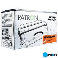 Картридж C-EXV40 Canon Patron Extra PN-CEXV40R