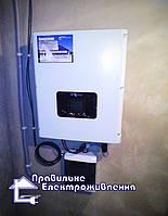 Мережева сонячна електростанція 30 кВт м. Рава-Руська 2
