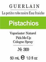 Парфюмерное масло «La Petite Robe Noire Eau Fraiche Guerlain»