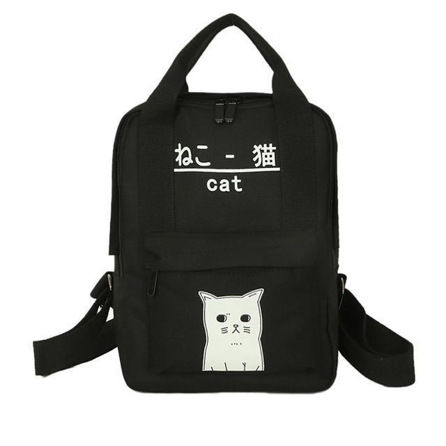 Молодежная сумка с принтом кота