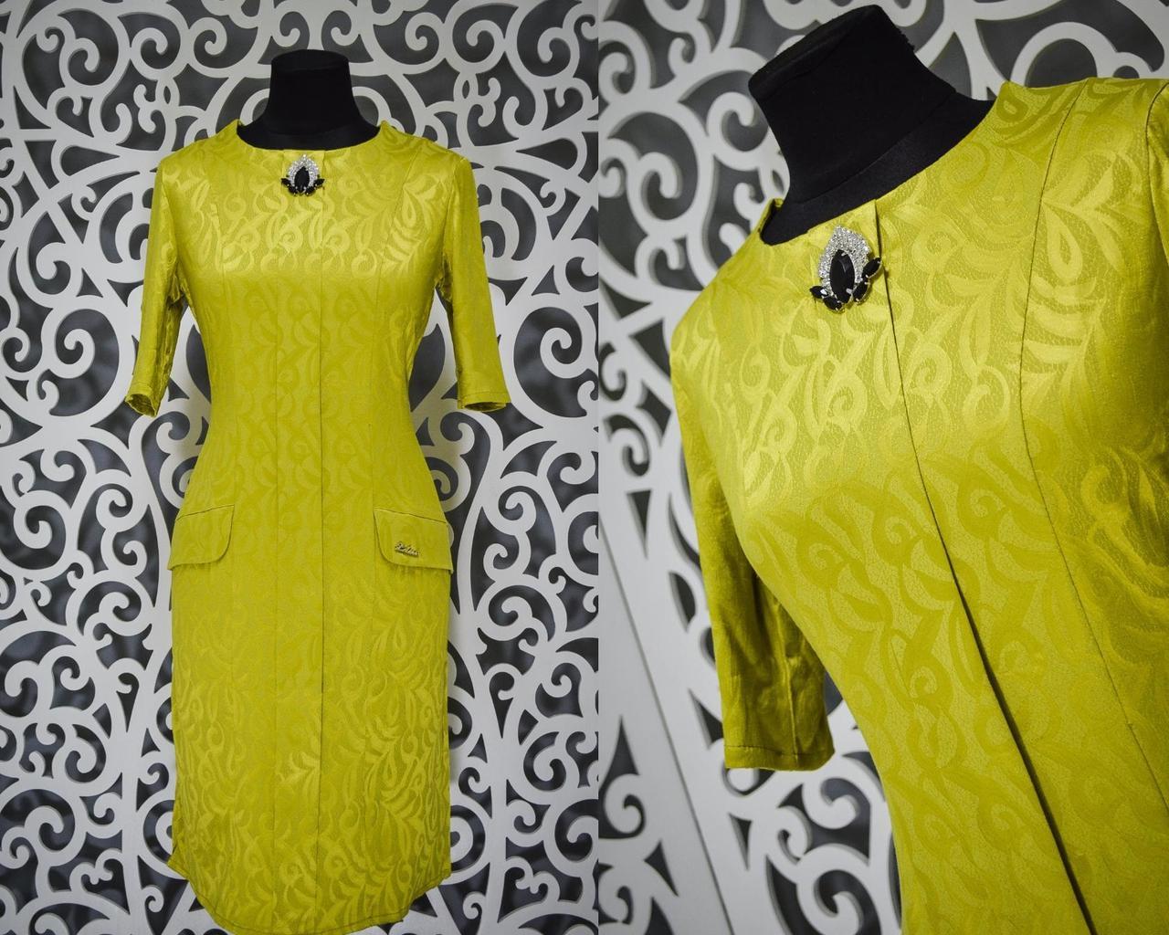 Шикарное женское платье с набивным рисунком и брошью ткань *габардин* 48 размер норма