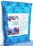 Тіамофорт 80% 1 кг водорозчинний порошок