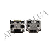Конектор Samsung i9250/  C3312/  C3322/  C3330/  C3350/  C3520/  C3560/  C3752/  C3782/  E2222/  E2530/  S3850/  S5 300